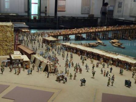 edomuseum